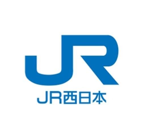 JR西日本テクノス