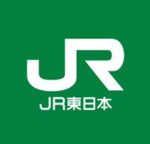 東日本旅客鉄道(JR東日本)