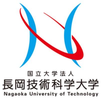 長岡技術大学